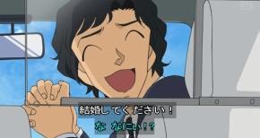 【名探偵コナン】第976話…金田一少年と夢の共演(感想)