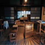 『たびあきない@kirika factory(群馬県桐生市)』の画像