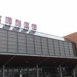 『JAL×はんつ遠藤コラボ企画【北見編】目次』の画像
