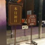 『【元乃木坂46】桜井玲香の舞台パンフレットの過去出演作品にこれまで入っててワロタwwwwww』の画像