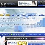 『【リアル口コミ評判】Live(ライブ)』の画像