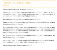 【乃木坂46】乃木坂46合同会社からまたもや警告!?ストーカー、ダメ、ゼッタイ。