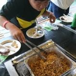 『【川崎】余暇活動~BBQを楽しみ~』の画像