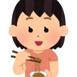『納豆の上に付いてる袋「数粒もらってくで~w」←これwwwwwww』の画像