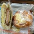 ポポロのパン|[奈良市の整骨院]ひろ接骨院