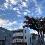 『【感謝】今朝は戸田公園駅で駅立ちご挨拶。冷える中で大変だろうと、早朝にもかかわらず激励に来てくださった方々に感謝いたします。』の画像