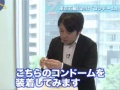 【悲報】日本人、オリンピック専用のコンドームを開発してしまうwwwww(画像あり)