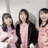 『【乃木坂46】『動画になっちゃった♡』向井、岩本、矢久保『OH〜〜〜!!!!!』』の画像