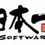 『購入した日本一ソフトウェアグッズまとめ(主にディスガイア)』の画像
