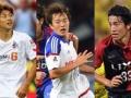 <日本代表>3000人超のファンが「呼んで欲しかった選手」FWとMFの投票ランキングは?