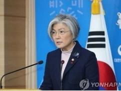 ムン大統領「このまま日本に喧嘩を売り続けてたら韓国が潰れる事に気が付きました・・・これから親日でやっていきます」