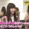 初めてのAKB選抜の衣装着た瞬間に涙を流す荻野由佳さんをご覧ください・・・