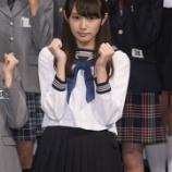 『【欅坂46】ポスト白石麻衣になり得るか!?渡辺梨加を掘り下げ中・・・』の画像