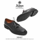 『入荷 | ALDEN (オールデン) N8407 別注P-TOE リクラグ クロムエクセル【ブラック】』の画像