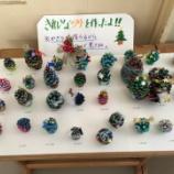 『飾りツリーを作りました!並べるときれいです。』の画像