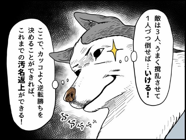 『レインボーシックスシージだろうと、ゲームの犬はゲームの犬である。』の画像