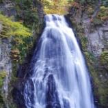 『秋の滝』の画像