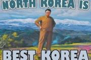 南ア人「一緒に応援するよ!」韓国「ありがとうニダ」南ア「金正日!金正日!」韓国「・・・・」