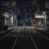 『5月9日、JR横浜線の遅延の原因 16歳の女子高生が電車にはねられる事故(楽になりたい)』の画像