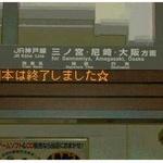 【悲報】日本さん、2025年をもって終了のお知らせ・・・