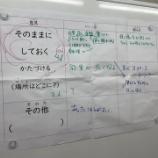 『【横浜・保土ヶ谷校】学生自治、相談しよう!』の画像