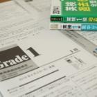 『私が実践した英検1級語彙を増やす5つの勉強法!【単語帳は使いません】』の画像