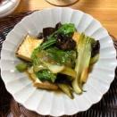 【青梗菜と厚揚げのオイスターあんかけ】#一汁三菜#まごわやさしい