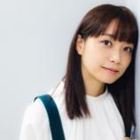 『【元乃木坂46】深川麻衣さん、ちゅんを撮影!!!!!!』の画像
