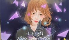 スッゲーーーー!! 乃木坂駅の『山下美月生誕ポスター』がカッコよすぎるwwwwww