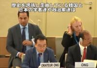 国連人権理で「徴用工はウソ」と証言した韓国人学者が襲撃される。警察は犯人を逮捕せず放免
