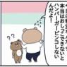 オムツ外れませ〜ん!!