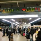 『中央快速線への快適輸送サービスを考える(目次)』の画像