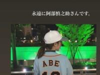 【乃木坂46】渡辺みり愛、これは一体.......