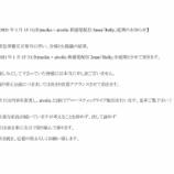 『2021.01.15(金)公演 ROCKTOWN×raciku pre. 新感覚配信2マン「Rally」延期・内容変更のお知らせ』の画像