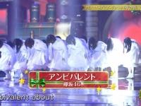 【欅坂46】ハブビバレント、爆誕wwwwww(画像あり)【CDTVスペシャル!クリスマス音楽祭2018】