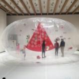 『クリスマスドーム 川口市民ギャラリー』の画像