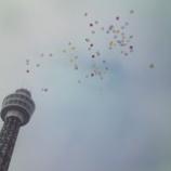 『2010.10.10記念すべき日に』の画像