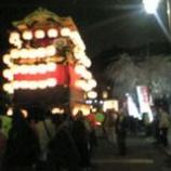 『伝統の重み』の画像