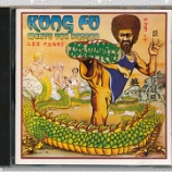 『Mighty Upsetter (Lee Perry)「Kung Fu Meets The Dragon」』の画像