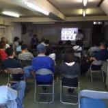 『9/26 大阪支店 タイヤに関する勉強会』の画像