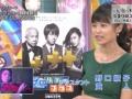 【画像】こじるりこと小島瑠璃子の生意気おッぱいwwwwwwwww