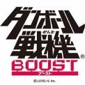 【ダンボール戦機ブースト】PV