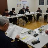 『2月10日~11日・定例部長会議』の画像