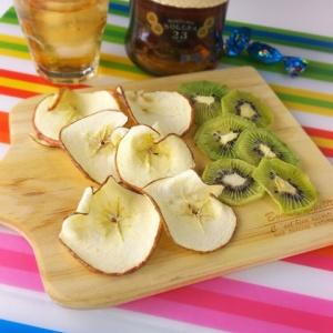 濃厚な甘さにびっくり!リンゴとキウイでドライフルーツ