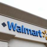 『ウォルマート(WMT) 中期計画発表、及び自社株買い』の画像