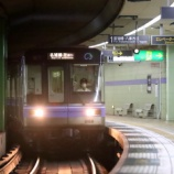 『名古屋市交通局 2000形 名城線』の画像