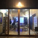 『標高1000mの森のオフィス「やつはstudio」』の画像