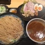 『東京 人気のラーメン③ つけ麺 道 亀有』の画像
