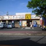 『セルフうどん どんどん庵 大磯通店@名古屋市南区大磯通』の画像