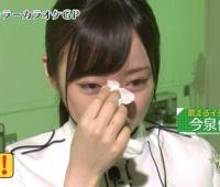 【欅坂46】号泣する今泉佑唯に織田奈那が強力サポート!【KEYABINGO!】